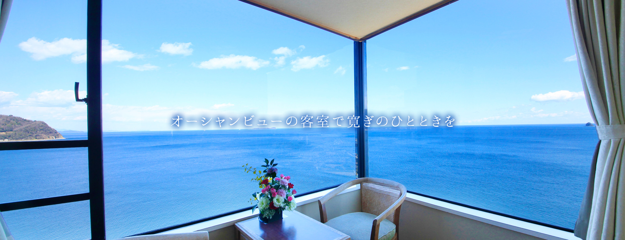 Relax in the ocean-view rooms